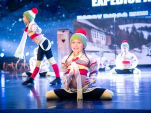 Taneční centrum Move 21 nabízí taneční kurzy pro děti již od roku 2002