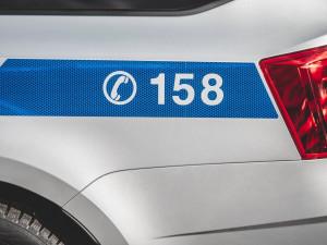 Na Českobudějovicku se srazil osobák s vlakem, řidič auta na místě zemřel