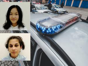 Policie pátrá po dvou třináctiletých dívkách z výchovného ústavu